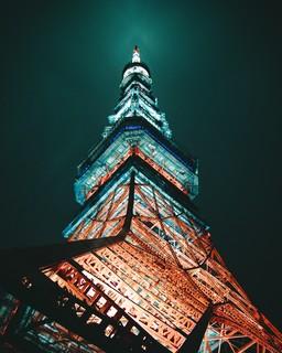 Photo Tower Eiffel